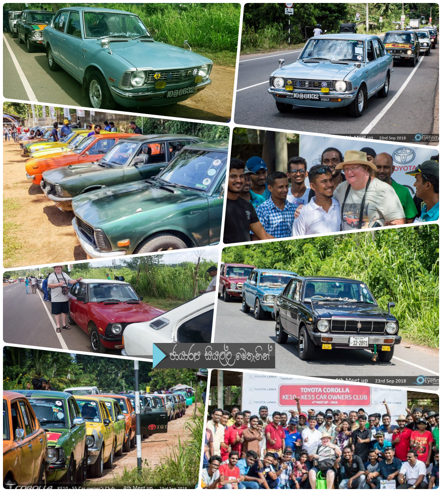 https://gallery.gossiplankanews.com/event/toyota-ke10-ke55-rally-at-bandaragama.html