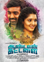 Watch Aandavan Kattalai (2016) DVDScr Tamil Full Movie Watch Online Free Download