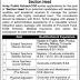 Army Public School - COD (APS) Karachi Jobs