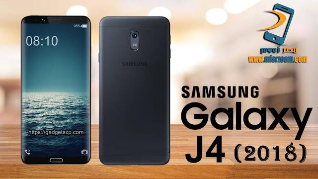 مواصفات وسعر هاتف 2018 Samsung Galaxy J4 بالصور
