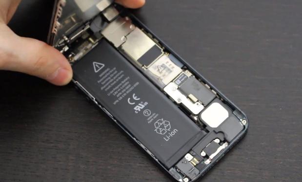 Perhatikan Kapasitas Daya Pada Baterai Smartphone