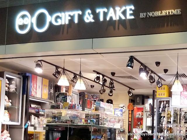 gift & take hong kong airport