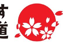 北海道復興優惠2019:北海道ふっこう割+使用心得(2月26日更新)