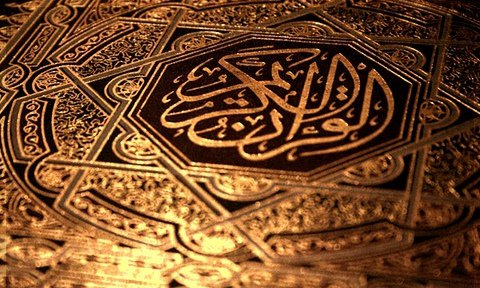 Empat Penafsir Al-Quran Terkemuka