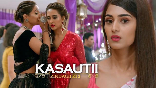 Prerna gets hint of Komolika's conspiracy in Kasauti Zindagi Ki 2