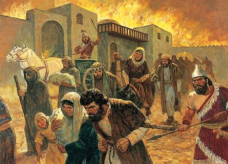 Image result for babylonian exile