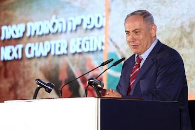 Netanyahu pediu ao secretário de Estado dos EUA que condene o concurso iraniano de desenhos sobre o Holocausto