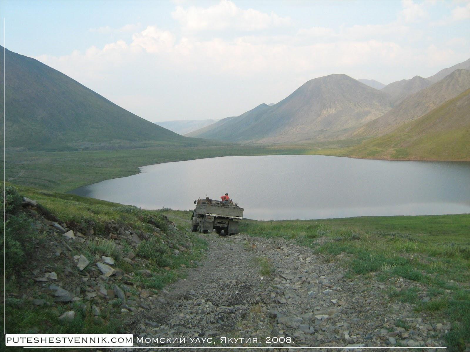 Грузовик на горной дороге в Якутии