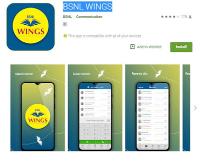 BSNL ने लॉन्च किया बिना नेटवर्क के बात करने वाला App, जानिए खासियत
