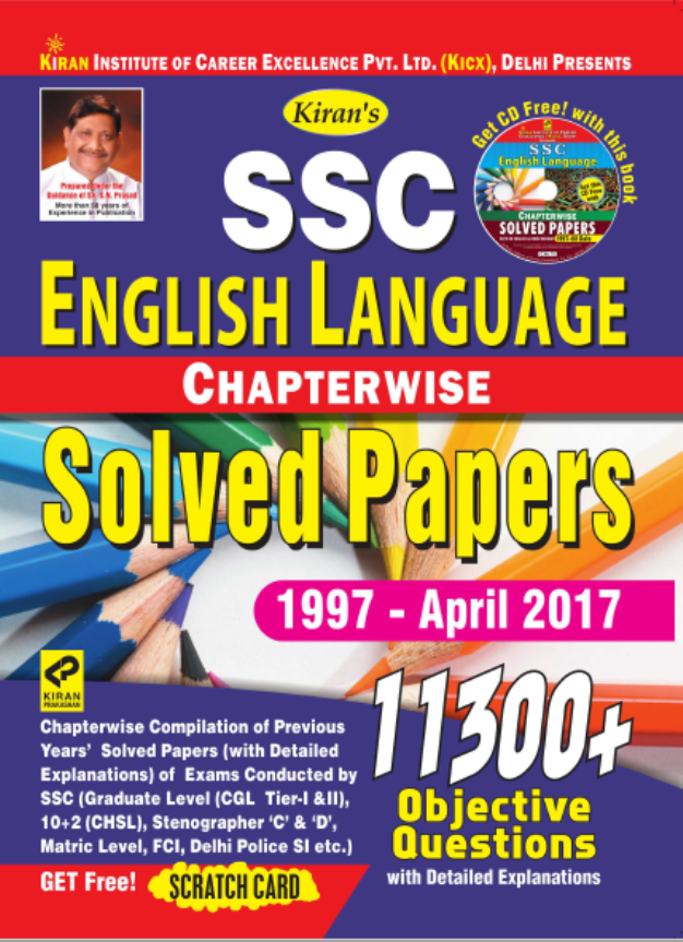 Kiran SSC English Chapter-wise Solve Paper : For SSC Exam PDF Book