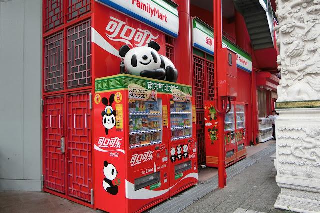 神戸南京町のパンダ