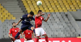 مباراة الاهلى والترجى التونسى اليوم 17-8-2018 فى دورى ابطال افريقيا
