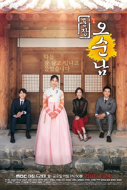 微笑吧純南-線上看-東森戲劇台