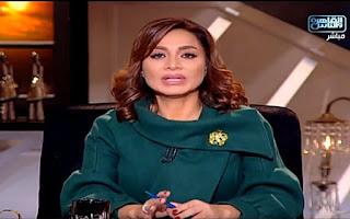 برنامج هنا القاهرة حلقة الأربعاء 27-12-2017 لـ بسمة وهبة