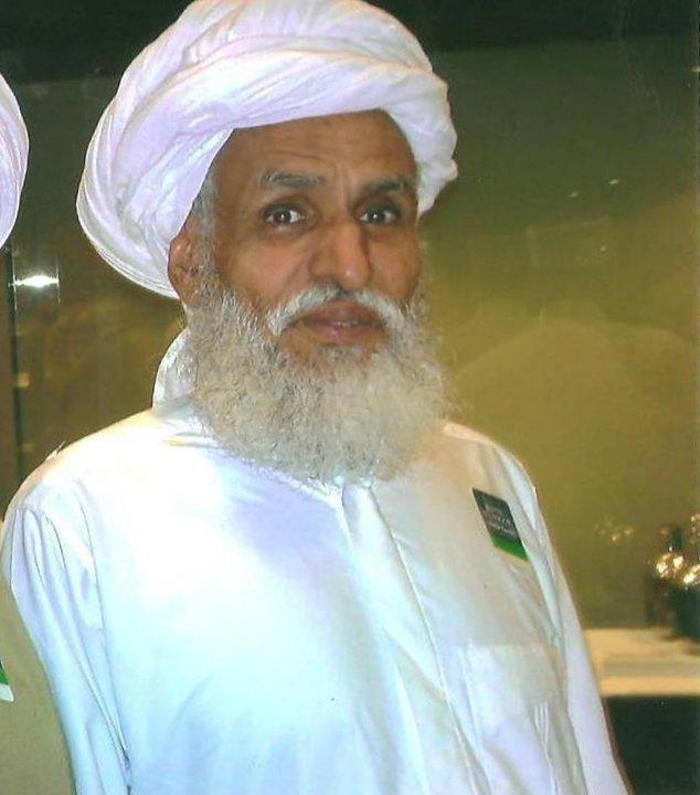 Ibn Ashir