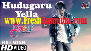 Akira Kannada Hey Hudugaru Yella Video Song Download