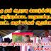 சுமந்திரனால் கிராம மட்ட வகுப்புக்கள் ஆரம்பம்(காணொளி)