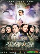 Thiên Cơ Biến 2: Hoa Đô Đại Chiến