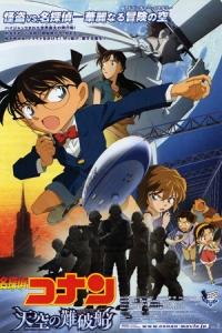 Thám Tử Lừng Danh Conan 14: Con Tàu Bị Đánh Cắp Trên Bầu Trời - Detective Conan 14 : The Lost Ship In The Sky (2010)