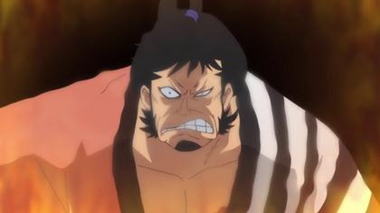 คินเอม่อน (Kinemon) @ One Piece