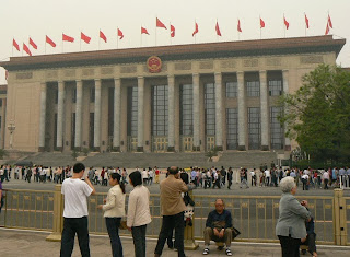 Main Parliament Building in Tiananmen Square
