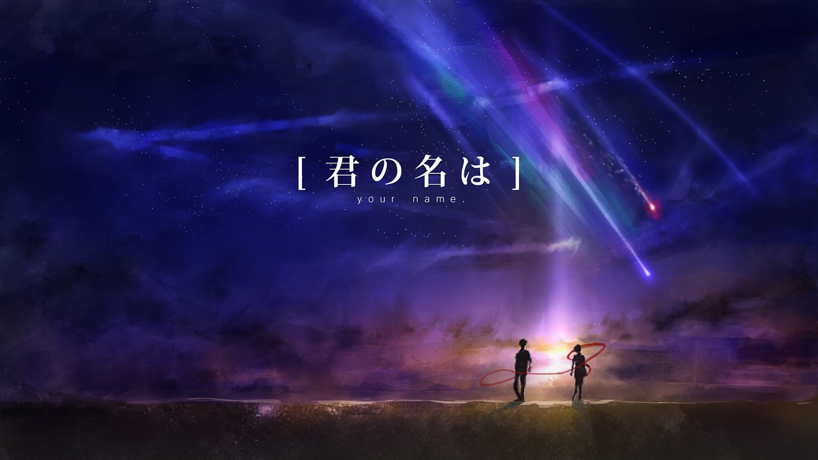 your name is full movie