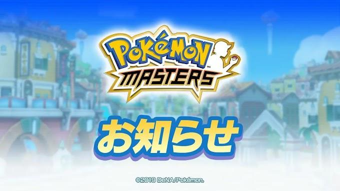 Game Smartphone Pokémon Masters Akan Rilis 29 Agustus Nanti
