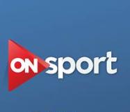 شاهد قناة اون سبورت ON SPORT HD بث مباشر