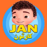 Jan-Cartoon-(see tv)- v3.0-APK-(Latest)-For-Android-Free-Download
