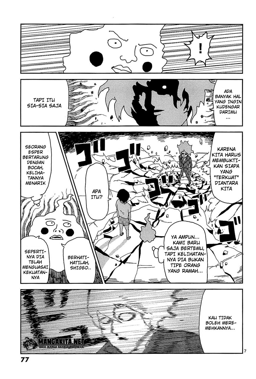 Mob Psycho 100 Chapter 14-8