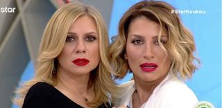 Μαρία Ηλιάκη – Κατερίνα Καραβάτου: Έβαλαν τα κλάματα στον αέρα της εκπομπής