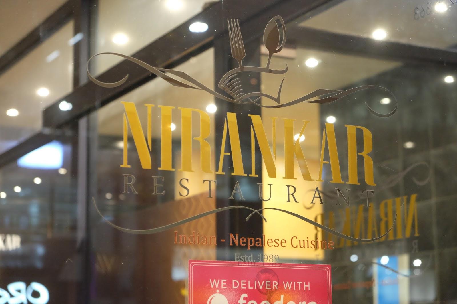 Nirankar (Invited) | Lip's Temptations