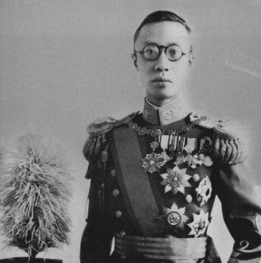 Looking For The Last Emperor Eyeglasses Glasses