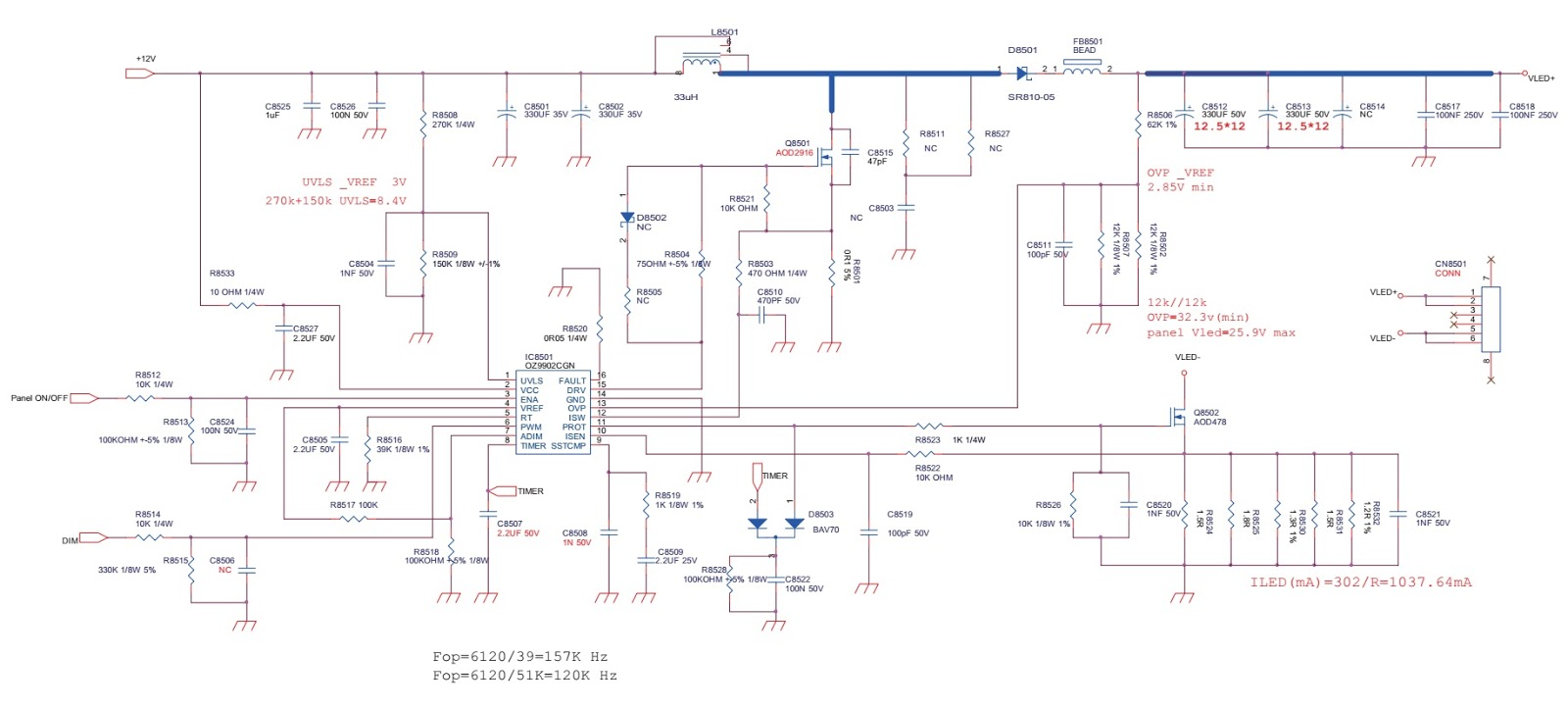 Ystsw320 Schematic Circuit Diagram Subwoofer Electro Help ... on