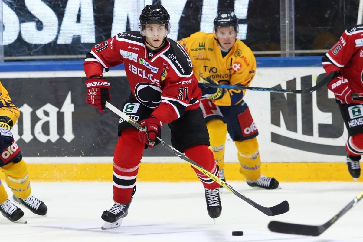 Jesperi Kotkaniemi Nhl Entry Draft  Scouting Report October