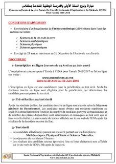 الترشيح لمباراة ولوج المدرسة الوطنية للفلاحة بمكناس ENAM