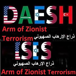 الأختراق المخابراتي الأسرائيلي في العراق و علاقته بالأرهاب الذي ينطلق من كردستان !