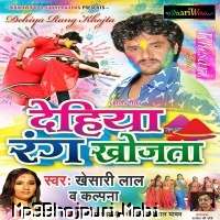 Watch Promo Videos Songs Bhojpuri Holi Dehiya Rang Khojta 2016 Khesari Lal Yadav, Kalpana Songs List, Download Full HD Wallpaper, Photos.