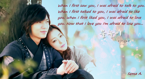 Lee Min Ho - My Everything: Lee Min Ho Quotes In Dramas