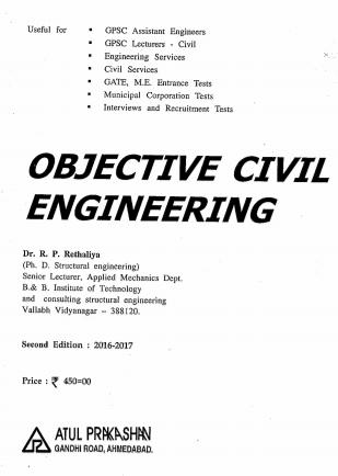 OBJECTIVE CIVIL ENGINEERING DR  R  P  RETHALIYA [ATUL