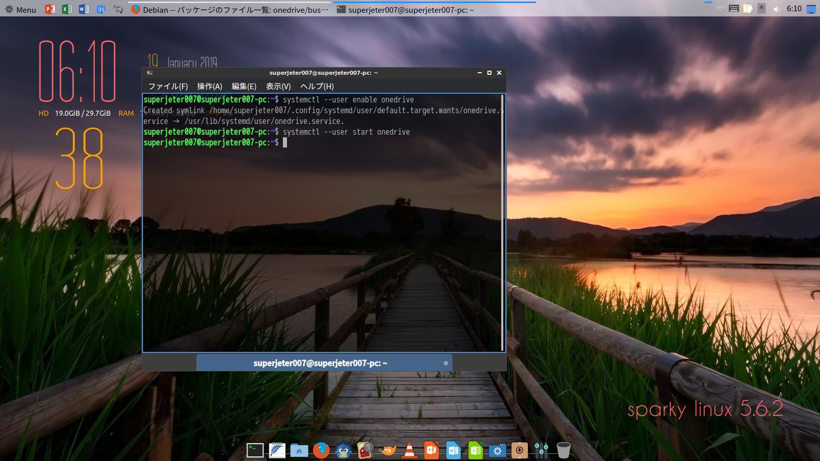 れっつ〜リナックス! ◇ Ubuntu/Debian/Arch系Linuxを楽しむ