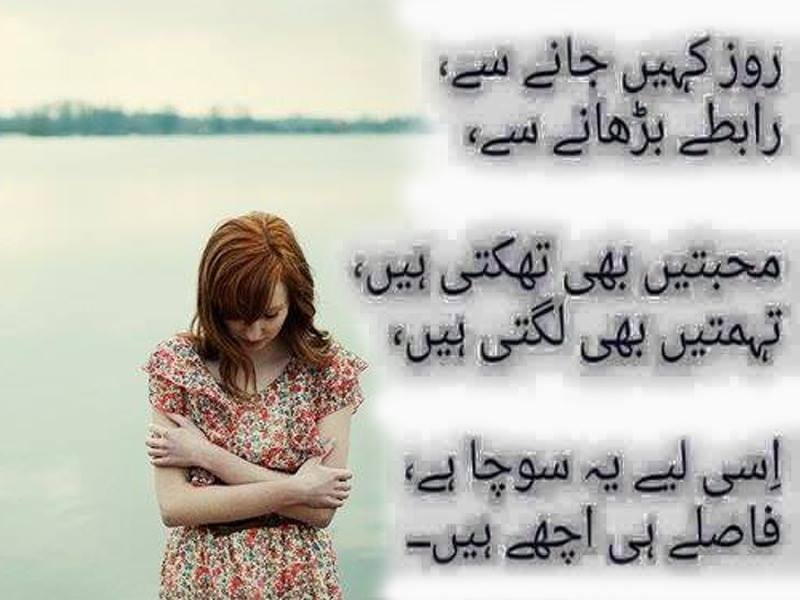 Hindi Romantic Love Wallpapers With Quotes Poetry Romantic Amp Lovely Urdu Shayari Ghazals Baby