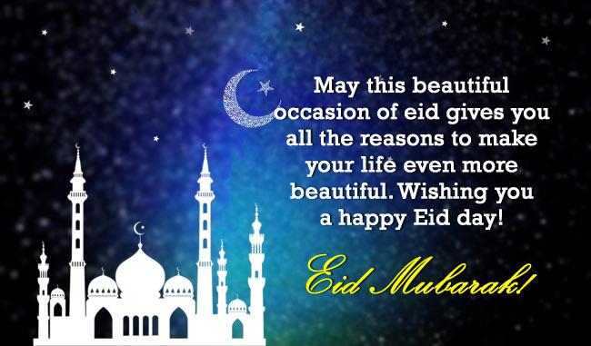 Eid-Mubarak   Status Greetings WhatsApp Status (2018)