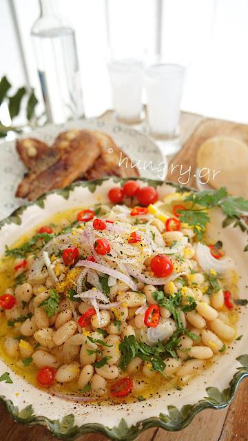 Cold Bean Salad: Piyaz