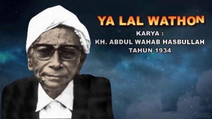 Ya Lal Wathon Yang Heroik Itu