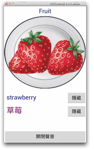 Yarus: English Voc Food Cards 英文食物單字卡