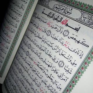 Ternyata Ayat al-Quran Punya Khasiat Khusus