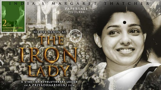 First Look: Nithya Menon plays the role  former chief minister J Jayalalithaa's Biopic!