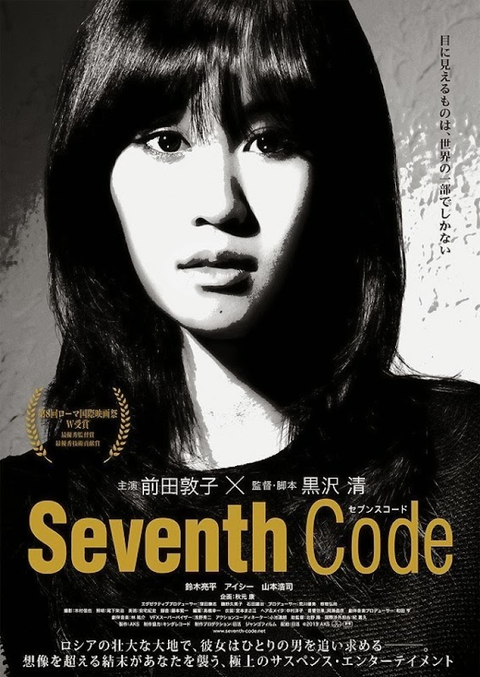 مشاهدة وتحميل فيلم Seventh Code 2013 مترجم اون لاين