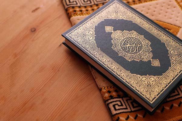 Al-Quran Dalam Bahasa-Bahasa Dunia